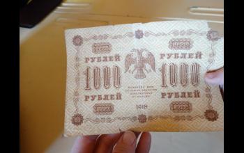 Герб России после революции 1917 года