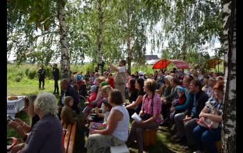 Концерт на день села.